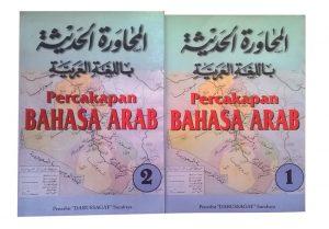 Muhawaroh Percakapan Bahasa Arab Pemula