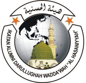 Haiah Al Hasaniyah Darullughah Waddawah