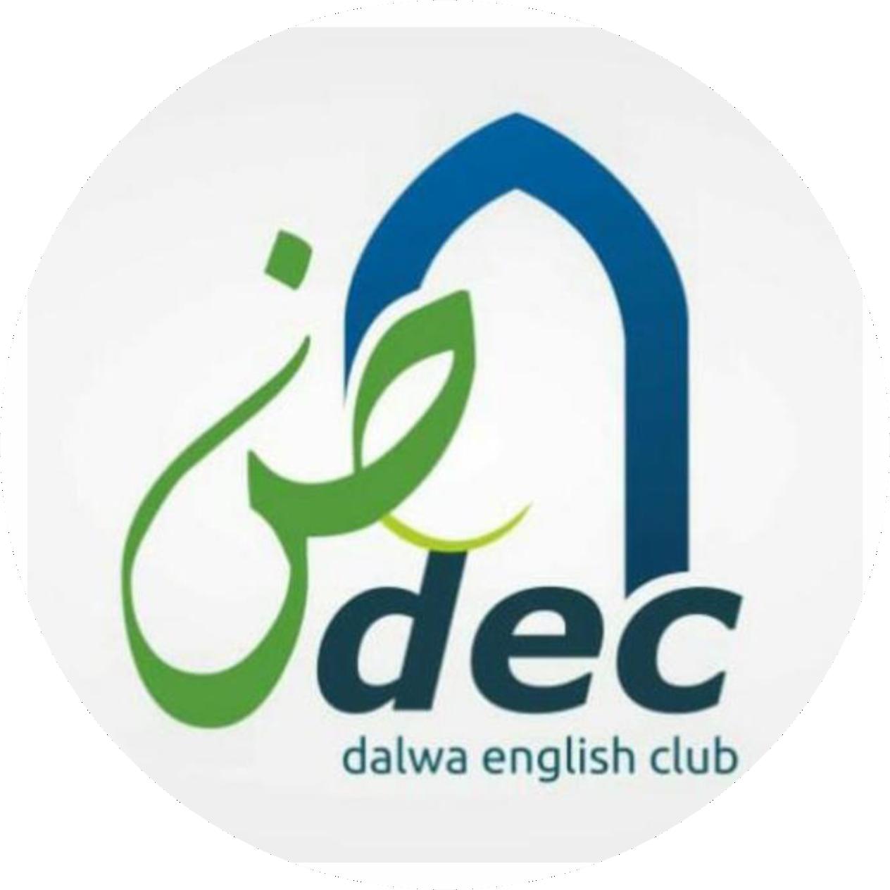 Dalwa English Club
