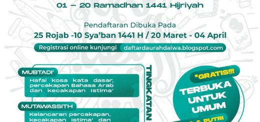 Dalwa Dauroh Ramadhan