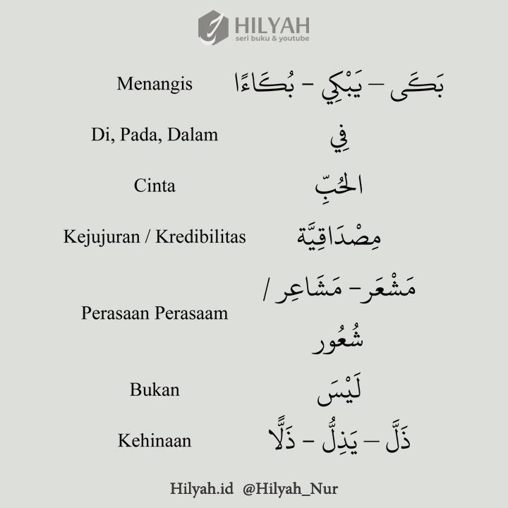 belajar sastra bahasa arab
