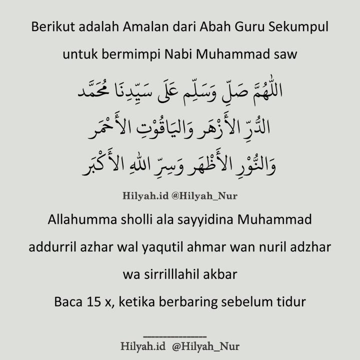 Fadhilah Sholawat Bermimpi Rasulullah saw, Amalan Abah Guru Sekumpul,