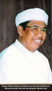 Biografi Habib Hasan Baharun