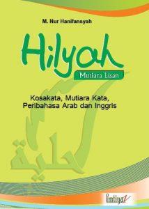 Hilyah Buku Bahasa Arab