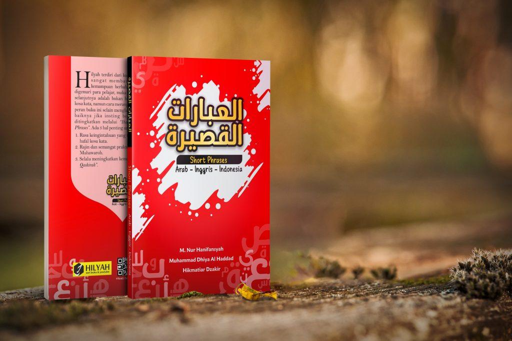 Ungkapan Singkat Bahasa Arab, Seri Hilyah