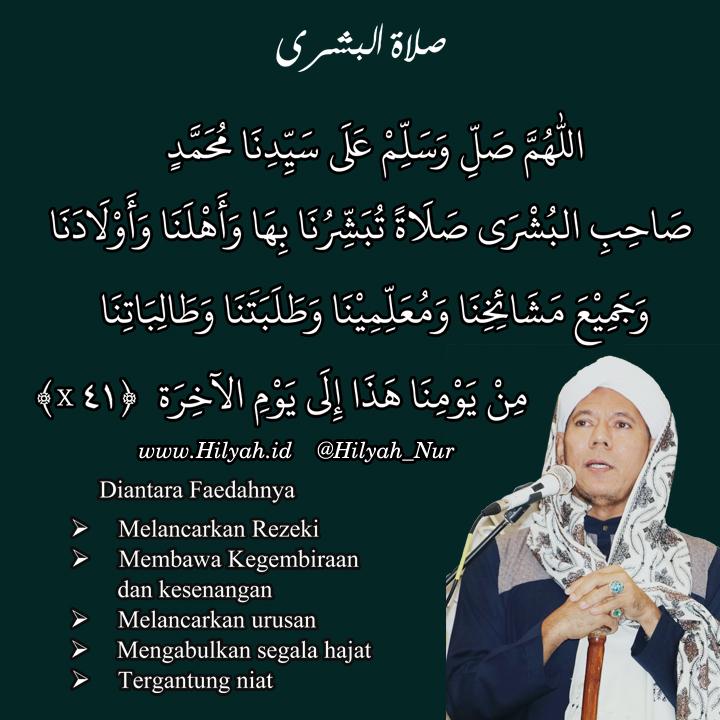 Sholawat al Busyro Habib Segaf Baharun, Habib Segaf Baharun menasehati kita untuk membaca sholawat busyro tiap setelah sholat shubuh sebanyak 41 kali,