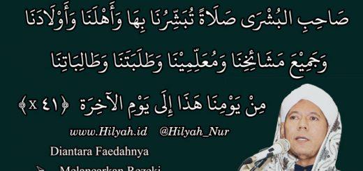 Sholawat al Busyro Habib Segaf Baharun, Habib Segaf Baharun menasehati kita untuk membaca sholawat busyro tiap setelah sholat shubuh sebanyak 41 kali