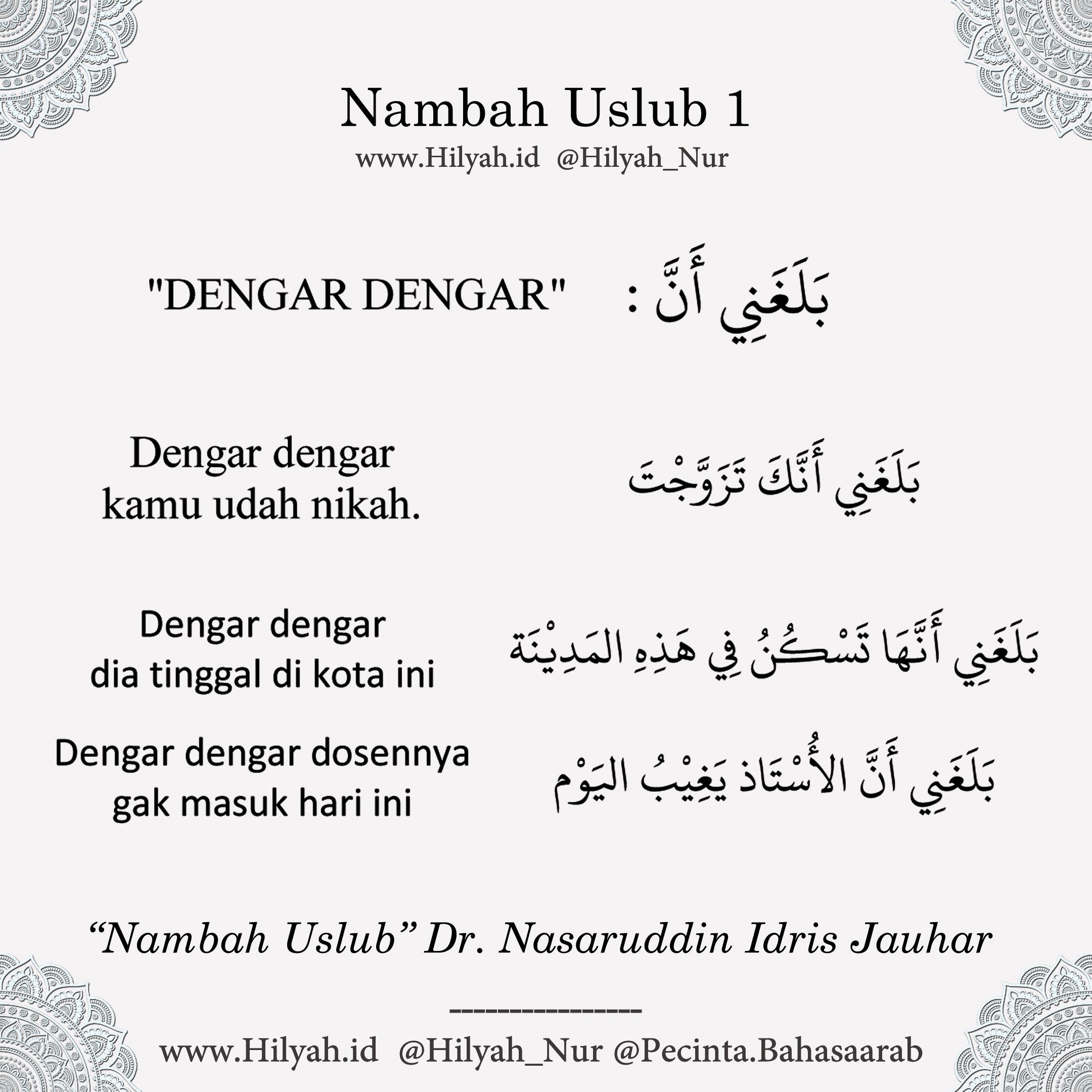 Uslub Bahasa Arab, Uslub Bahasa Arab Dr Nasaruddin Idris Jauhar