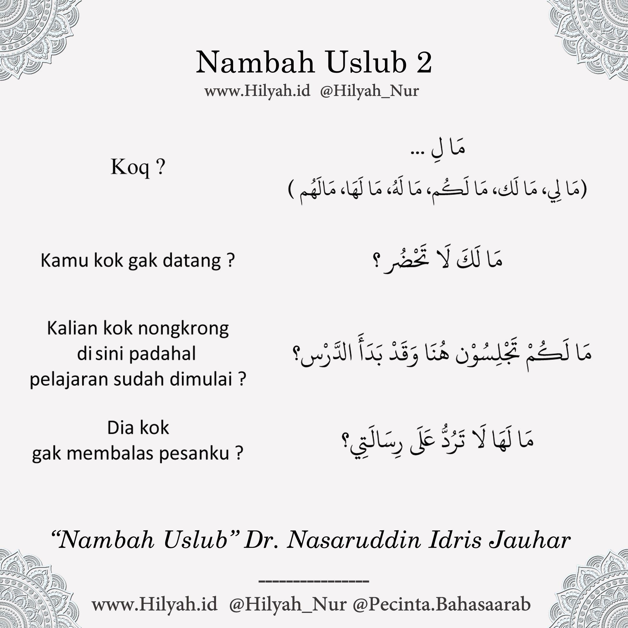 Muhawaroh Uslub Bahasa Arab Dr Nasaruddin Idris Jauhar