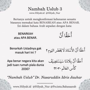 Uslub Bahasa Arab, Dr Nasaruddin Idrsi Jauhar, Muhawaroh Bahasa Arab