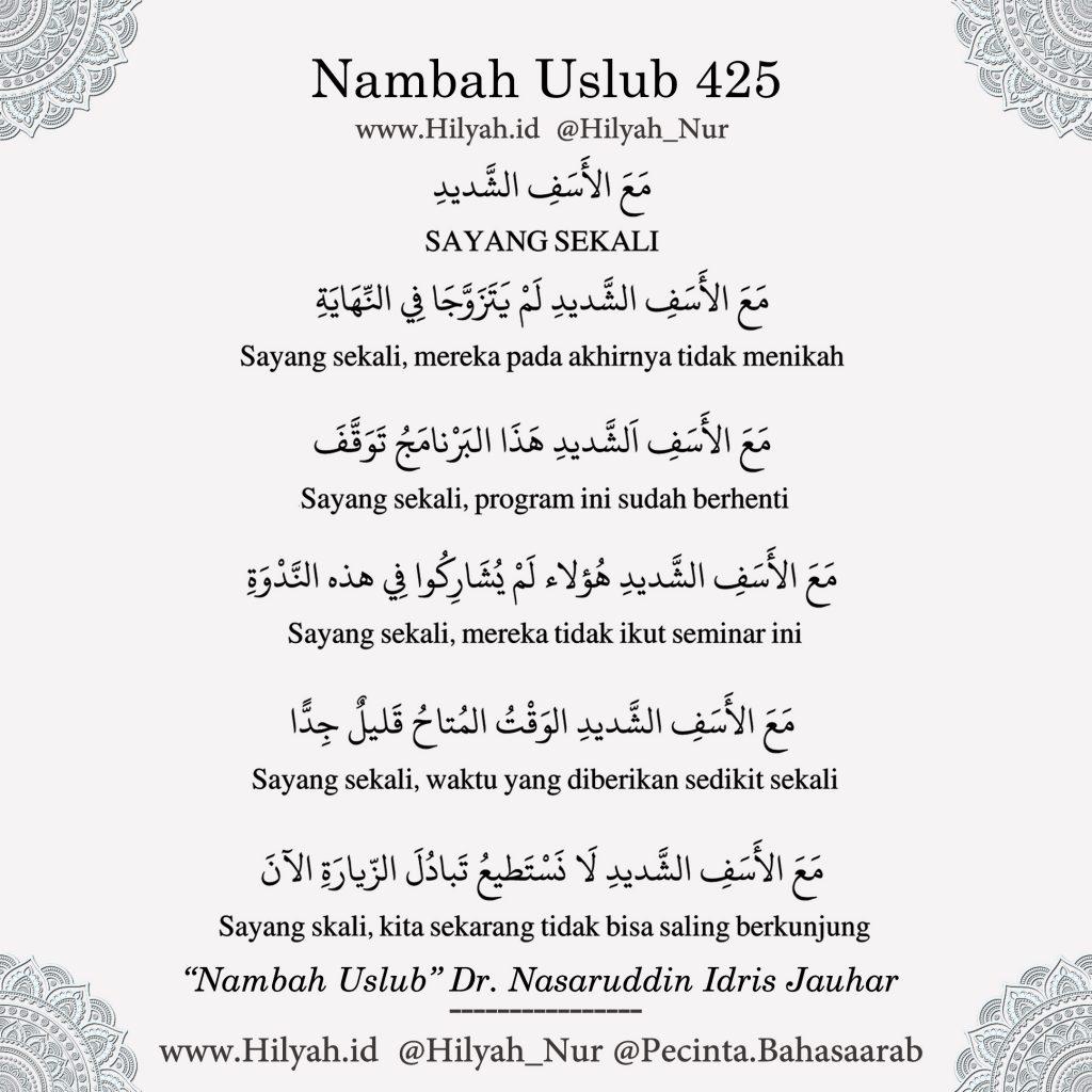 Hilyah, Bahasa Arab, nambah uslub bahasa arab 425, Dr Nasaruddin Idris Jauhar