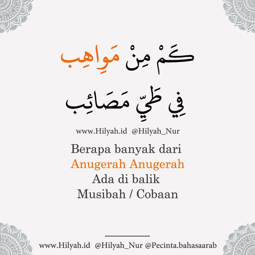 Kursusan Bahasa Arab
