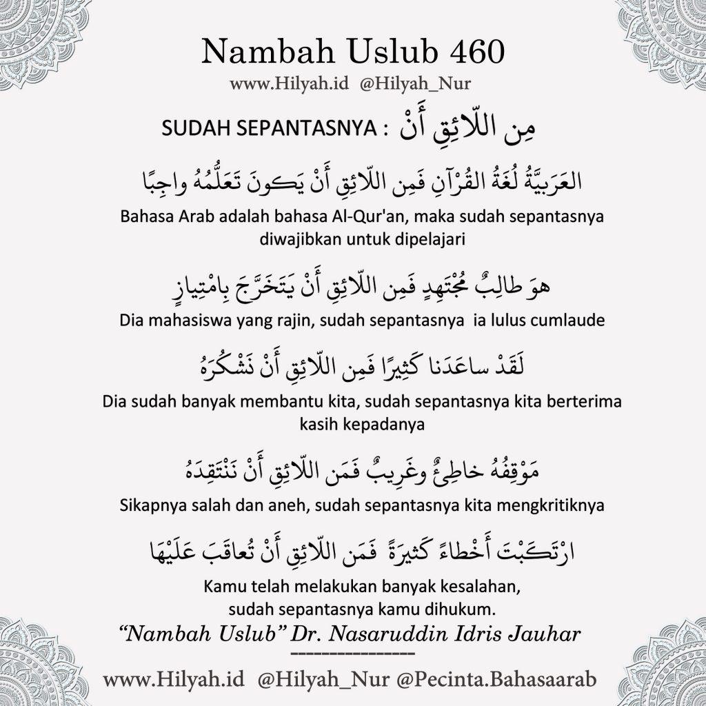 Belajar Bahasa Arab Online, Belajar Bahasa Arab, Uslub Bahasa Arab, 460
