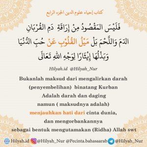 Arabic Quotes, Imam Al Ghazali, Iya Ulumuddin, Imam Al Ghazali, Keutamaan Hewan Kurban