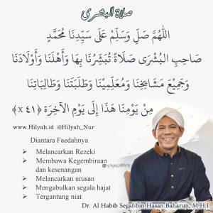 Sholawat Busyro Sholawat Al Busyro Habib Segaf bin Hasan Baharun