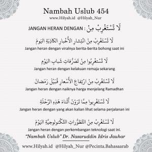Terjemahan Bahasa Arab Jangan Heran, Nambah Uslub Bahasa Arab