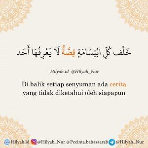 Arabic Quotes, Belajar Bahasa Arab Nahwu Shorof serta Uslub bahasa arab