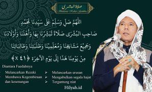Sholawat Al Busyro Sholawat Busyro Habib Segaf bin hasan baharun disertai teks latin dan terjemahan