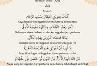 Kosakata Bahasa Arab, Belajar Bahasa Arab Online, apa bahasa arabnya, Bahasa Arabnya Ketinggalan, Nambah Uslub 720