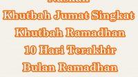 Naskah Khutbah Jumat Singkat, Teks Khutbah Jumat Singkat, Khutbah Jumat, Khutbah Ramadhan