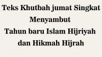Khutbah Jumat Singkat Terbaru, Menyambut Tahun baru Islam Hijriyah dan Hikmah Hijrah